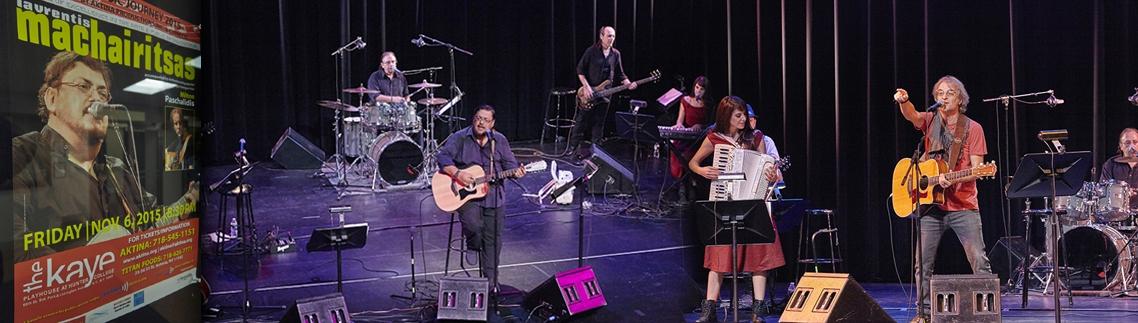 Greek Music Journey 2015 With Lavrentis Machairitsas